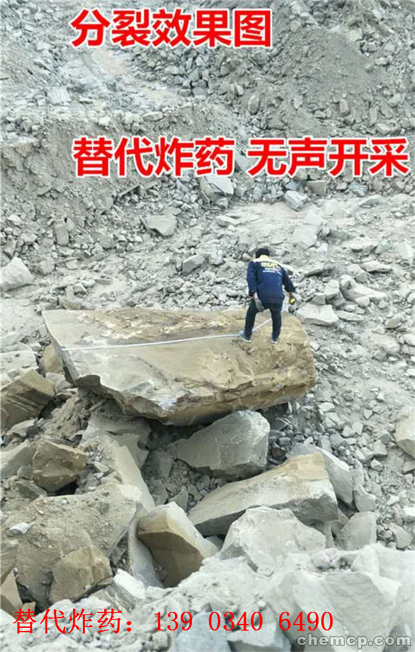 无需爆破开采矿山岩石设备