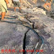 菏泽市采石场石方静态开采分裂机