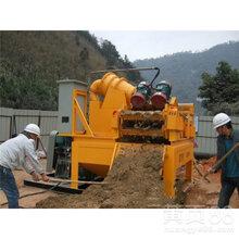 曲靖洗沙泥浆压滤设备