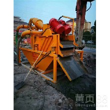 盘锦打桩泥浆净化分离器