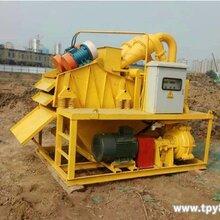 唐山环保污水处理设备
