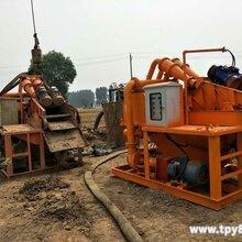平凉优质的节能减排泥浆分离机