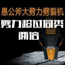 贺州盾构工程泥浆处理器视频图片