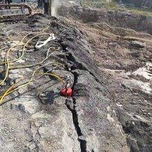 资讯:宜宾道路施工硬岩石劈石机图片