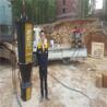 资讯:海南省地基改造液压硬石头分裂机器