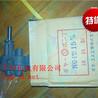 日本制NG-1型齒輪泵DNGU-16A原裝正品
