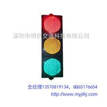300型红黄绿满盘机动车信号灯,三单元红黄绿交通信号灯,LED交通信号灯