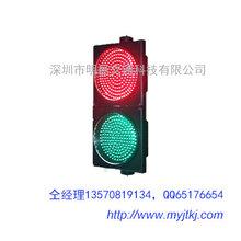 工厂直销300型红绿满盘机动车信号灯,二单元红绿双色满盘信号灯,LED交通信号灯