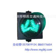 300型一单元分道交通信号灯,分道灯,LED交通信号灯