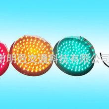 明邑交通Ф200红/黄/绿满屏灯芯满屏信号灯LED交通信号灯