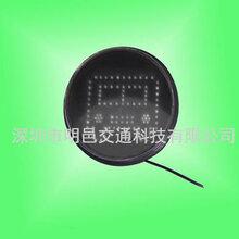 明邑交通Ф300红/黄/绿巴士形灯芯巴士信号灯LED交通信号灯