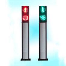 明邑交通一体式人行信号灯(红人动绿人+双色倒计时)LED交通信号灯