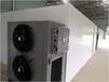 木材干燥設備大型木材烘干機熱風循環烘箱木材烘干房