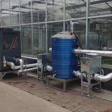 蔬菜溫室大棚空氣能熱泵供暖機組恒溫節能圖片