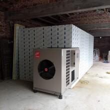 空气能热泵烘干机何首乌烘干房热风循环干燥图片