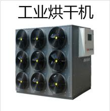 工业涂装生产线烘干机空气能热泵烘干房环保清洁图片