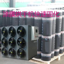 涂膜工业烘干设备空气能热泵烘干机图片