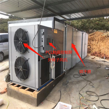 涂层干燥设备空气能热泵烘干机涂装烘干成膜