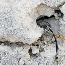 邢台岩石二次分解电动液压劈裂棒图片