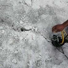 宁乡采石场岩石专用劈石机图片