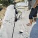周宁公路涵洞开挖裂石机