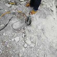 鹤山区挖竖井孔桩静态破石头劈裂棒图片