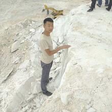 魏县硬质矿石不能爆破开采破石劈裂棒图片