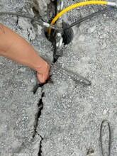 祥符区顶管开挖大型岩石劈裂棒图片