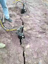 滑县快速破开石头劈裂棒图片
