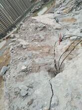 双桥区大型石头基坑岩石拆除用劈裂棒图片