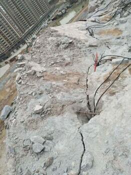 阜城頂管開挖大型巖石劈裂棒