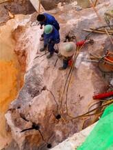 岳麓区破石分裂基坑开挖劈裂棒图片