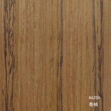 四川木饰面定制厂家-成都柚木饰面板-木饰面定制哪家好-蓝帝思木饰面图片