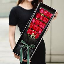 赣州定制鲜花批发大公路附近店送花到家19支玫瑰礼盒