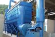 脈沖除塵器是由那些方面組成的除塵器生產廠家