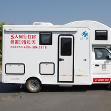 游莱驿房车营地——让您的新能源汽车走出市区