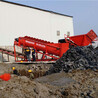 移动破碎水洗设备,石粉沙水洗机械定制,环保洗砂机产量