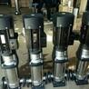 蒸汽锅炉高温补给水泵