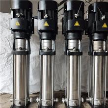 江苏省盐城市轻型不锈钢立式多级离心水泵,锅炉高温热水补给水泵图片