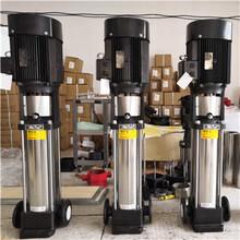 辽宁省沈阳市轻型不锈钢立式多级离心水泵图片