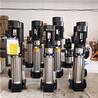 广西百色市不锈钢立式多级离心水泵南元泵