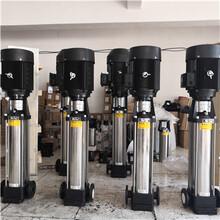 济宁南方泵业水泵CDLF不锈钢立式泵CDM多级离心泵维修图片