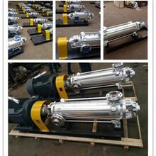 四川省广元市轻型不锈钢立式多级离心水泵图片