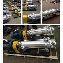 河南省平頂山市輕型不銹鋼立式多級離心泵圖片