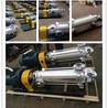 四川省达州市轻型不锈钢立式多级离心水泵