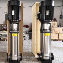 配1半噸蒸汽發生器高溫熱水立式多級旋渦水泵