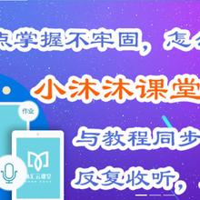 初中英語動詞+doing和+todo句型全匯總,值得收藏!