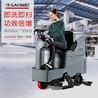 北京地面洗地机保洁扫地机工厂洗扫一体机清洗
