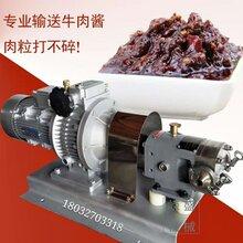 不锈钢转子泵食品级304万能输送泵定量灌装泵?#35745;? />                 <span class=