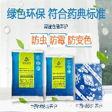 專注中藥材、中藥材飲片倉儲氣調養護,防蟲防霉防變色保品質圖片